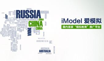 相云国际教育ope体育·电竞设计